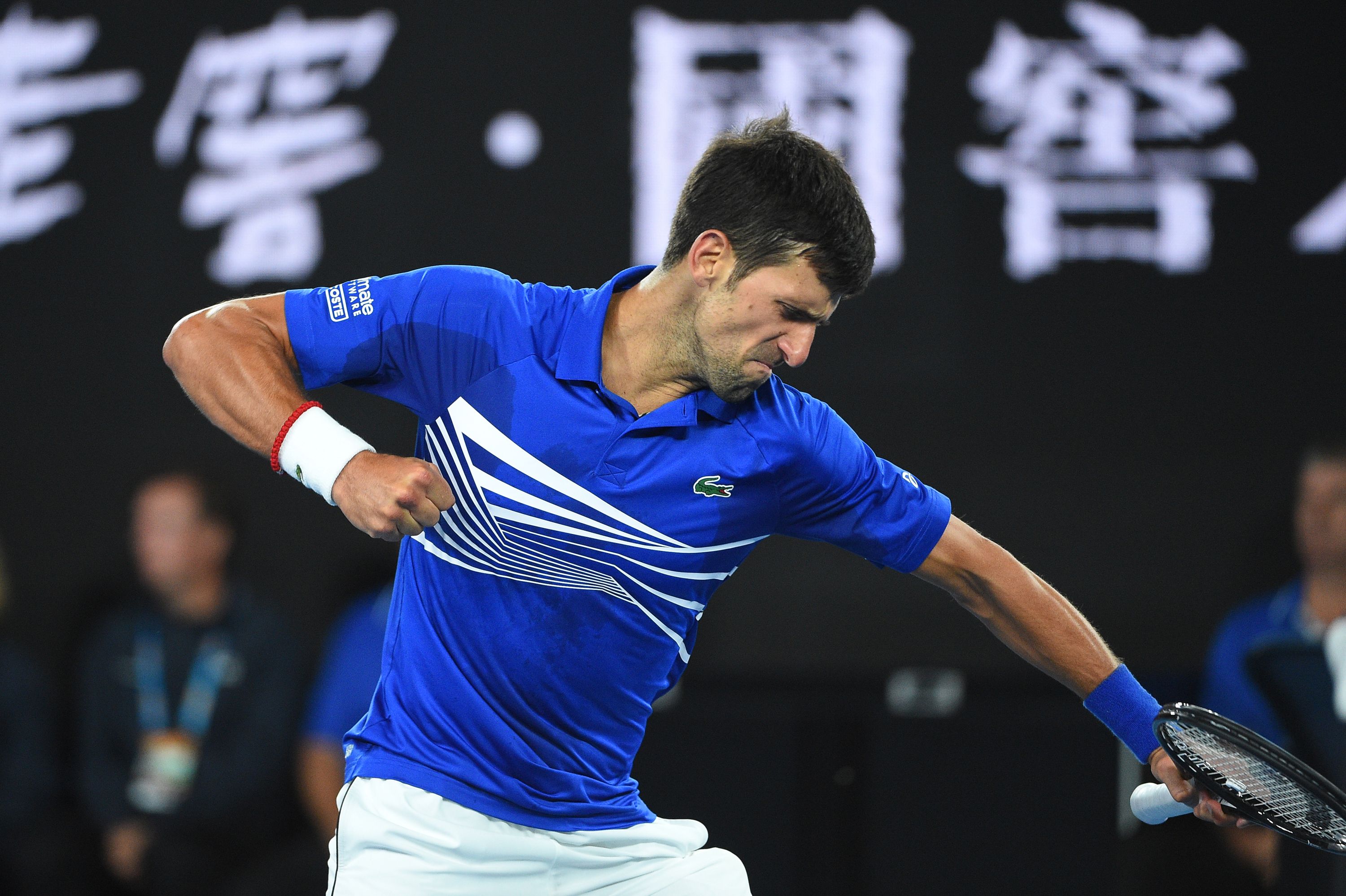 Novak Djokovic reaction at the 2019 Australian Open