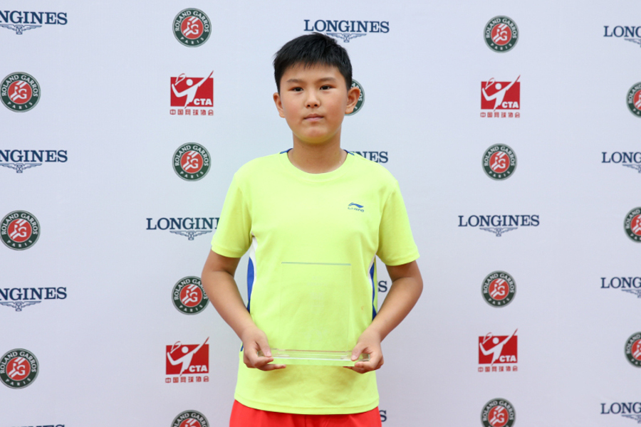 Roland-Garros amateur series China